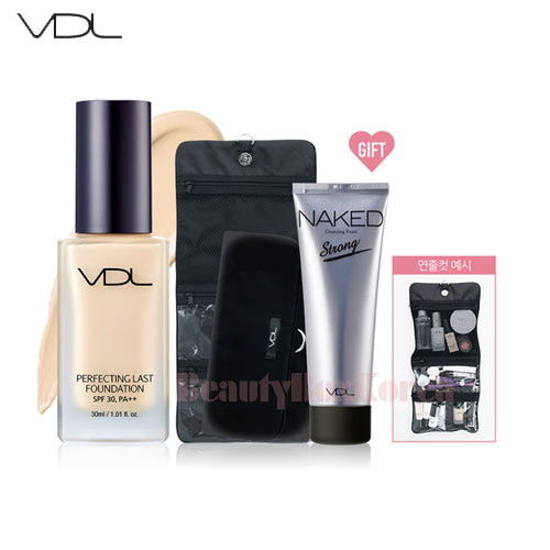 VDL Perfecting Last Foundation Travel Set [Monthly Limited - August 2018]
